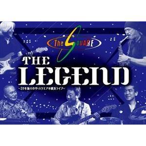 "THE SQUARE/""THE LEGEND""〜31年振りのザ・スクエア@横浜ライブ〜 [DVD]|starclub"