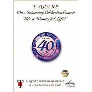 "T-SQUARE Super Band Special & 足立区立西新井中学校吹奏楽部/40th Anniversary Celebration Concert""It's a Wonderful Life!""Complete Edition [DVD]|starclub"