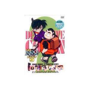 名探偵コナンDVD PART9 Vol.7 [DVD]|starclub