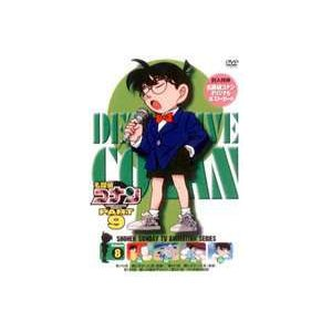 名探偵コナンDVD PART9 Vol.8 [DVD]|starclub