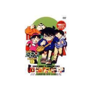 名探偵コナンDVD PART9 Vol.9 [DVD]|starclub
