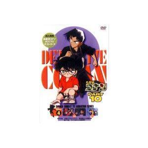 名探偵コナンDVD PART10 vol.4 [DVD]|starclub