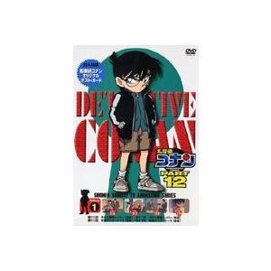 名探偵コナンDVD PART12 vol.1 [DVD]|starclub