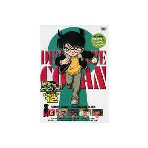名探偵コナンDVD PART12 vol.6 [DVD]|starclub