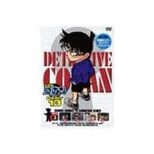 名探偵コナンDVD PART13 vol.3 [DVD]|starclub