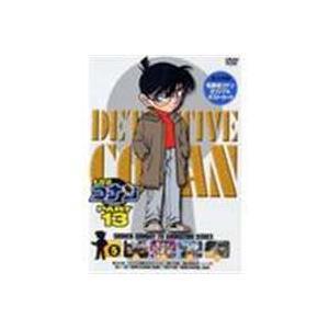 名探偵コナンDVD PART13 vol.5 [DVD]|starclub