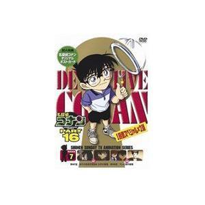 名探偵コナンDVD PART17 Vol.1 [DVD]|starclub