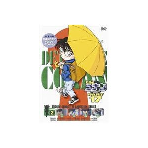 名探偵コナンDVD PART17 Vol.2 [DVD]|starclub
