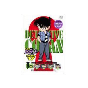 名探偵コナンDVD PART17 vol.6 [DVD]|starclub