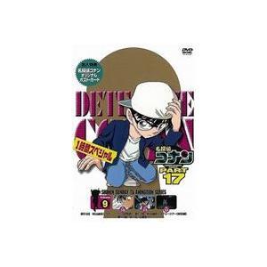 名探偵コナンDVD PART17 vol.9 [DVD]|starclub