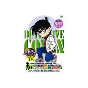 名探偵コナンDVD PART18 Vol.7 [DVD]|starclub