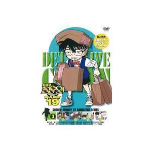 名探偵コナンDVD PART19 Vol.3 [DVD]|starclub