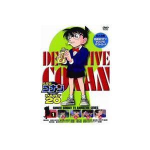名探偵コナンDVD PART20 Vol.1 [DVD] starclub
