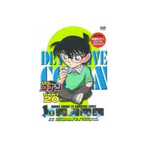 名探偵コナンDVD PART20 Vol.2 [DVD]|starclub