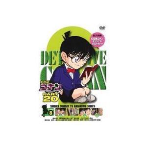 名探偵コナンDVD PART20 Vol.8 [DVD]|starclub