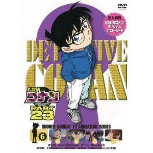 名探偵コナン PART23 Vol.6 [DVD]|starclub