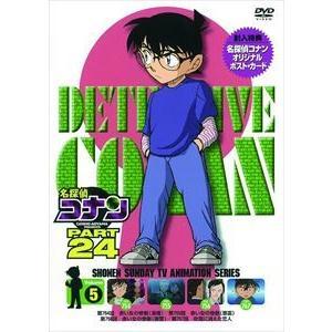 名探偵コナン PART24 Vol.5 [DVD] starclub