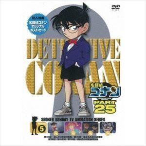 名探偵コナン PART25 Vol.5 [DVD]|starclub