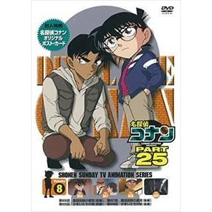名探偵コナン PART25 Vol.8 [DVD]|starclub