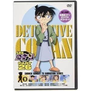 名探偵コナン PART26 Vol.9 [DVD]|starclub