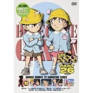 名探偵コナン PART26 Vol.10 [DVD]|starclub
