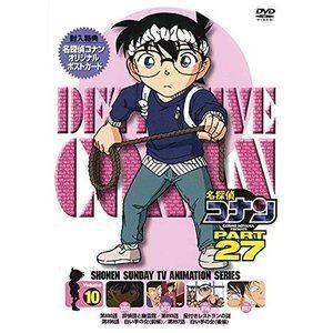 名探偵コナン PART27 Vol.10 [DVD]|starclub