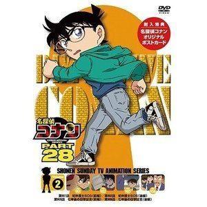 名探偵コナン PART28 Vol.2 [DVD]|starclub