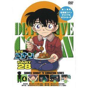 名探偵コナン PART28 Vol.4 [DVD]|starclub