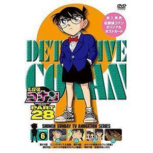 名探偵コナン PART28 Vol.6 [DVD]|starclub