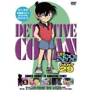 名探偵コナン PART29 Vol.5 [DVD]|starclub