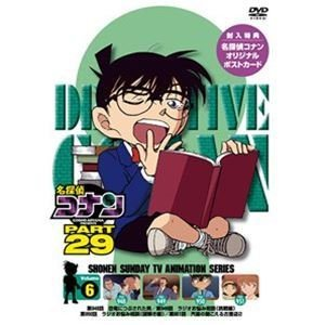 名探偵コナン PART29 Vol.6 [DVD]|starclub