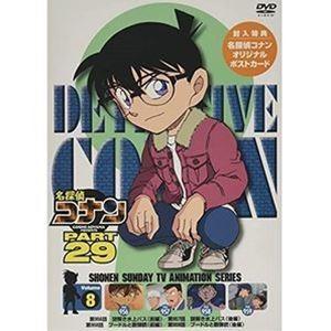 名探偵コナン PART29 Vol.8 [DVD]|starclub