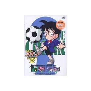 名探偵コナンDVD PART2 Vol.7 [DVD]|starclub