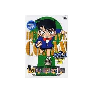 名探偵コナンDVD PART3 vol.2 [DVD]|starclub