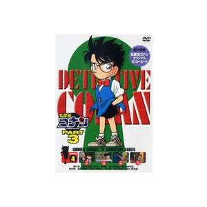 名探偵コナンDVD PART3 vol.4 [DVD]|starclub