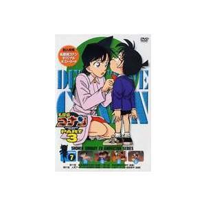 名探偵コナンDVD PART3 vol.7 [DVD]|starclub