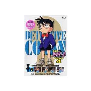 名探偵コナンDVD PART4 vol.7 [DVD]|starclub
