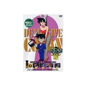 名探偵コナンDVD PART5 vol.7 [DVD] starclub