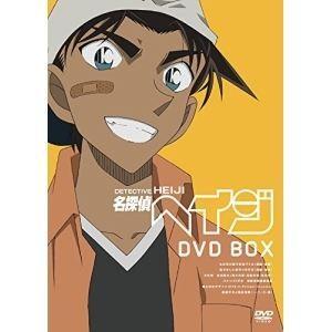 名探偵コナン TVシリーズ 服部平次 DVD BOX [DVD]|starclub