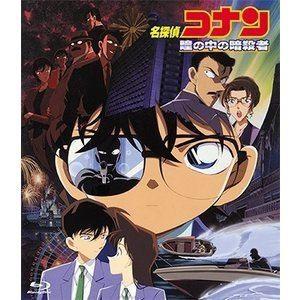 劇場版 名探偵コナン 瞳の中の暗殺者 [Blu-ray] starclub