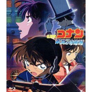 劇場版 名探偵コナン 銀翼の奇術師(マジシャン) [Blu-ray]|starclub