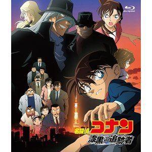 劇場版 名探偵コナン 漆黒の追跡者  Blu-ray