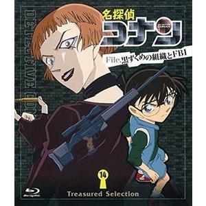 名探偵コナン Treasured Selection File.黒ずくめの組織とFBI 14  Blu-ray