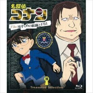 Treasured Selection File.黒ずくめの組織とFBI 16 [Blu-ray]|starclub