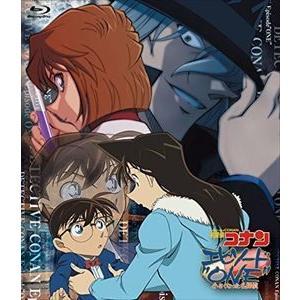 名探偵コナン エピソード ONE 小さくなった名探偵  Blu-ray