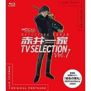 名探偵コナン 赤井一家 TV Selection Vol.1 [Blu-ray] starclub