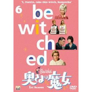 奥さまは魔女 シーズン1 VOL.6 [DVD]|starclub