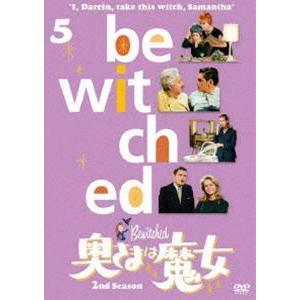奥さまは魔女 シーズン2 VOL.5 [DVD]|starclub