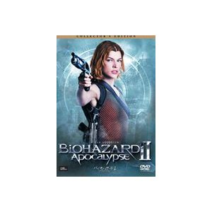 バイオハザードII アポカリプス [DVD]|starclub
