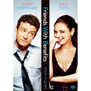 ステイ・フレンズ [DVD] starclub